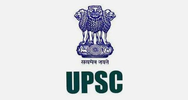 UPSC Civil Service Syllabus Complete and PDF Download