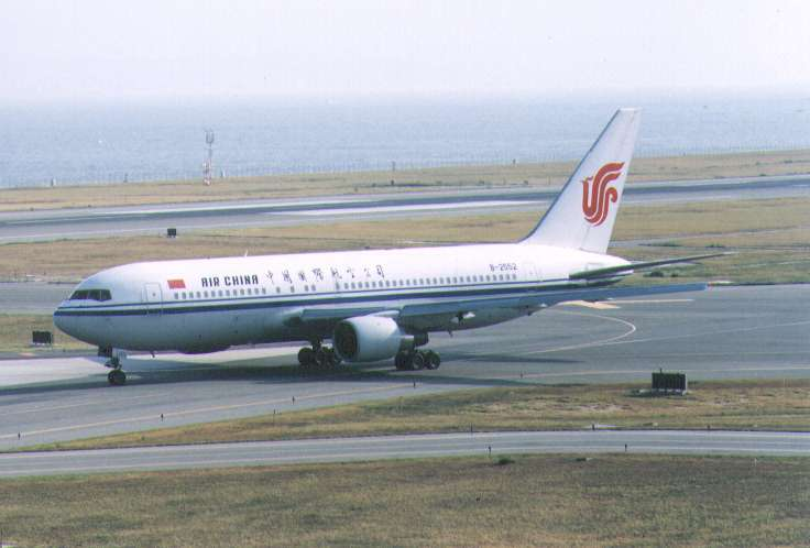 Air China Flight 129 Accident Report Implicitthesis Web
