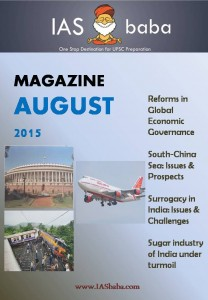 August Magazine Cover