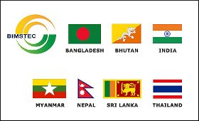 bimstec DNA 17 sep