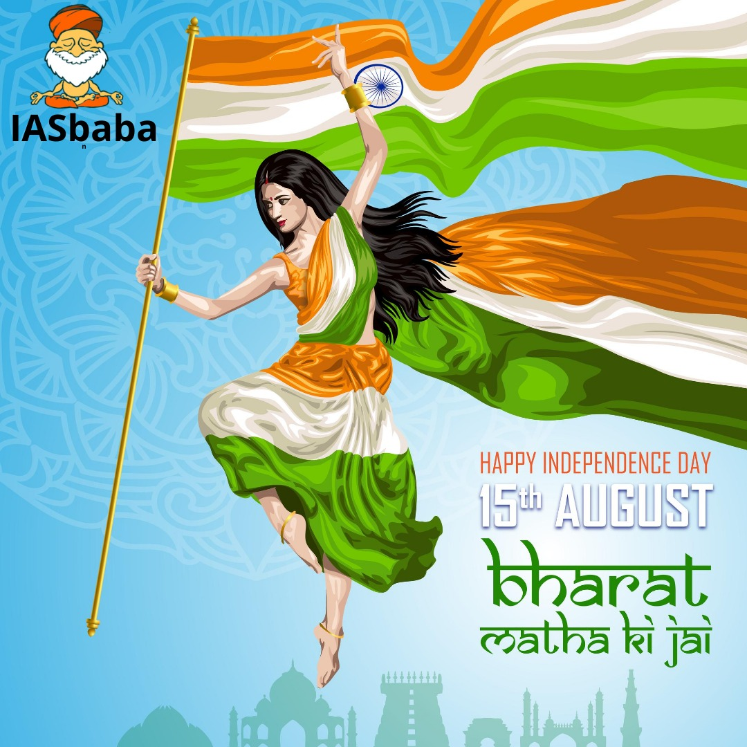 74th Independence Day Time To Break The Shackles Of Our