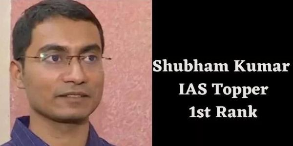 Get the complete details of the Shubham Kumar UPSC Topper.