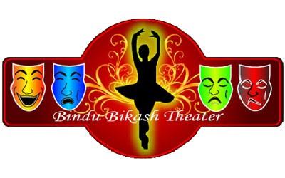 Bindu Bikash Theatre BBT