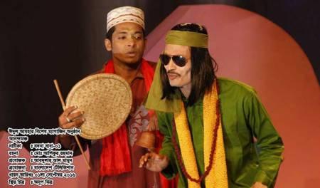 Comedy Performer Ashiq