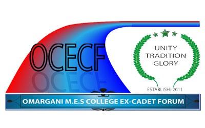 Omargoni MES College Ex Cadet Forum