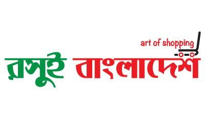 Roshoi Bangladesh Logo