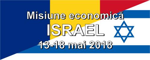 Antreprenorii ieșeni sunt invitați să participe la o Misiune Economică în Israel