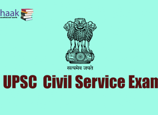 upsc-civil-service-exam-2019