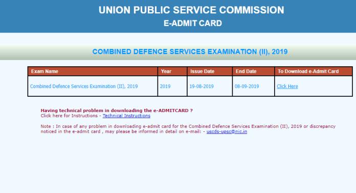 UPSC CDS II Admit Card 2019
