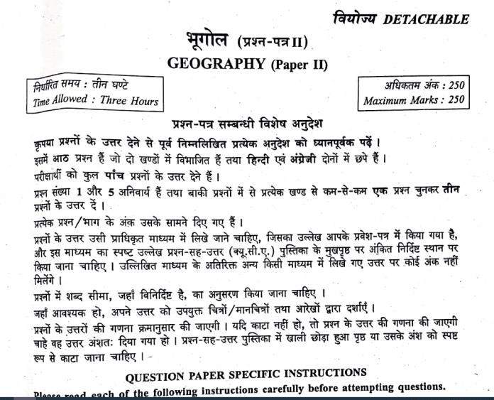 UPSC Optional Geography Mains 2019