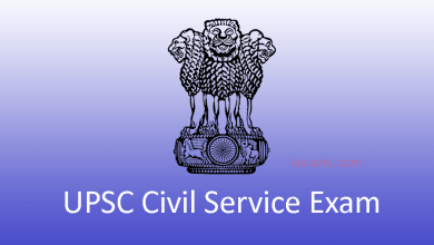 Photo of UPSC Civil Services Mains Question Paper Exam 2019 official pdf Download