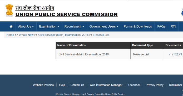Civil Services Mains Examination 2018