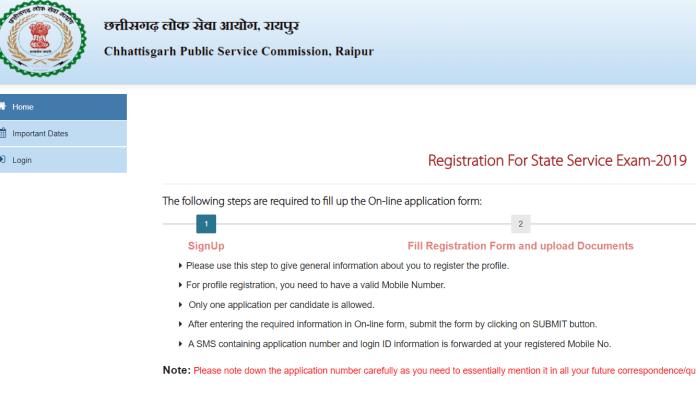 chhatisgarh-pcs-2020-admit-card