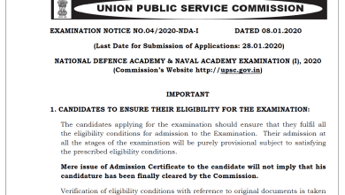 Photo of UPSC NDA NA (1) Exam 2020 Notification Released Apply Now