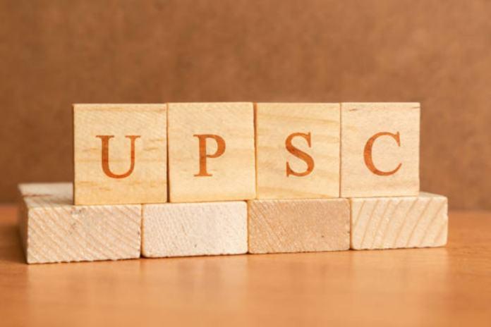 union-public-service-commission