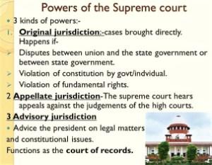 SC extends judicial review powers