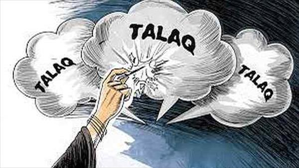Tripple talaq analysis background