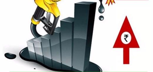 Daily petrol price hike analysis