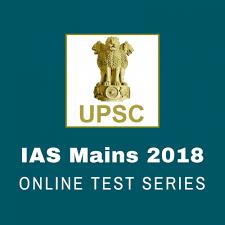 MAINS tests series 2018