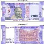 HINDU NOTES-JULY 20 2018 [UPSC IAS Current affairs]