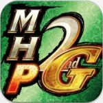 MONSTER HUNTER PORTABLE 2nd G for iOS – CAPCOM iPhoneアプリ 1600円