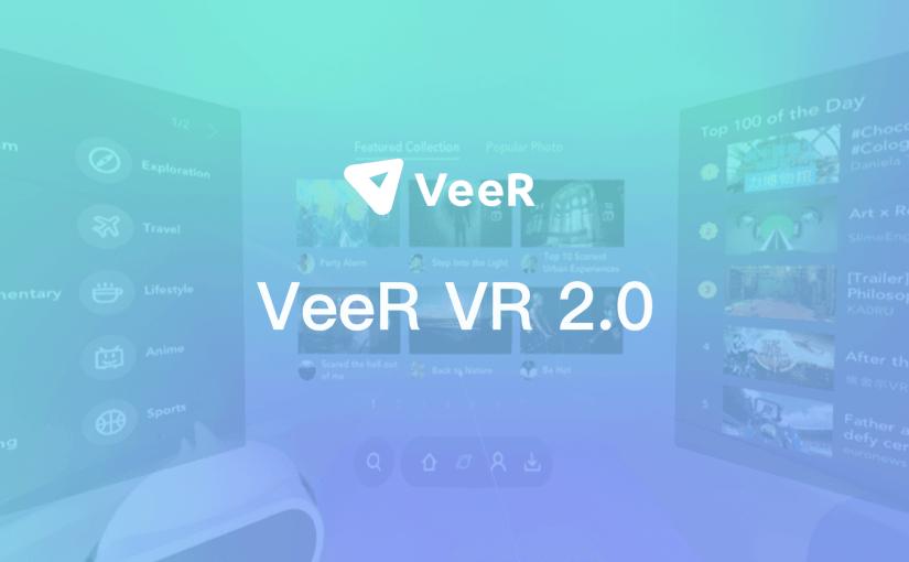 VeeR VR