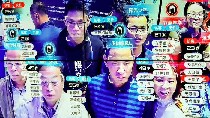 Chine surveillance biométrique biométrie