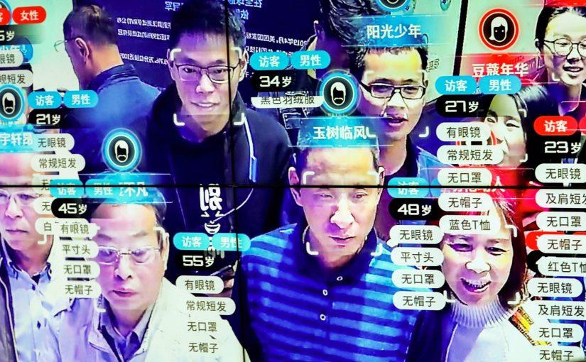 Chine : La surveillance biométrique s'intensifie