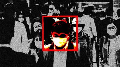 nouvelle norme masque biométrie surveillance