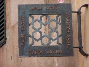 Banys Àrabs a Palma / Arab Baths
