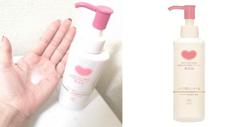 省力卸妝品推薦,一回家快速還原潔淨素顏