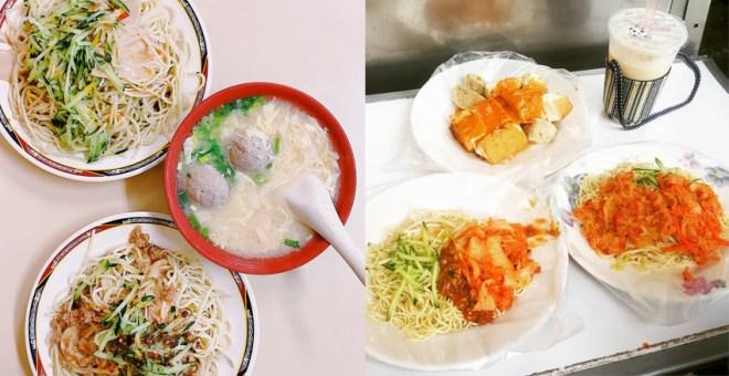 天氣還是熱到沒胃口。不如吃涼麵~推薦臺北最好吃的5家涼麵攤