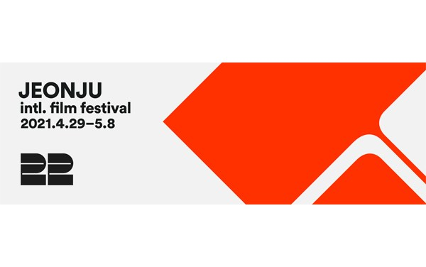 Documental argentino gana Festival de Jeonju