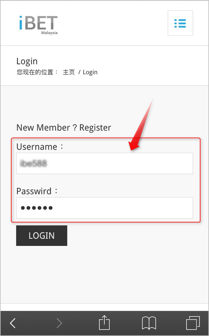 2. Enter your username and password.