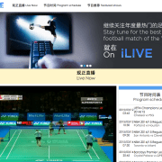 Watch Sports live matches in iLIVE by iBET Malaysia