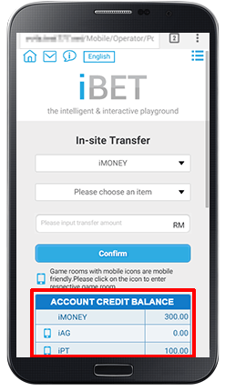 In-site Credit Transfer-step 4