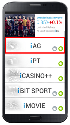 Installing iAG on Android-step 1