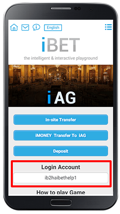 Installing iAG on Android-step 2