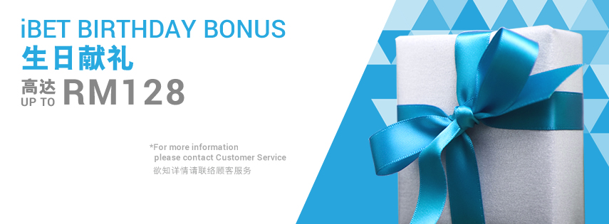 Celebrating iBET New Version, Launch the Most Bonus | iBET