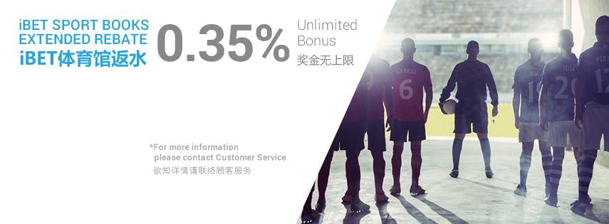 iBET Sport Books Extended Rebate 0.35% Unlimited Bonus
