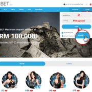 Deposit Money in New iBET-2