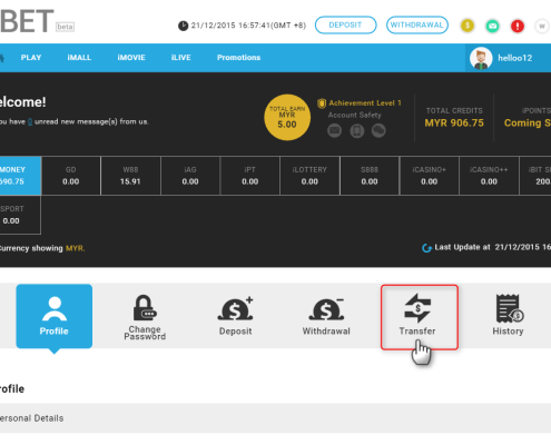 Transfer Money of Your Account in New iBET Beta Version-3
