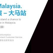 Eason's LIFE in Malaysia-1