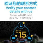 iBET Online Casino Verify and Get RM 15 For Free! logo