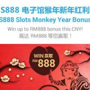 iBET S888 Slot Game Golden Monkey Bonus WIN MYR888 pic