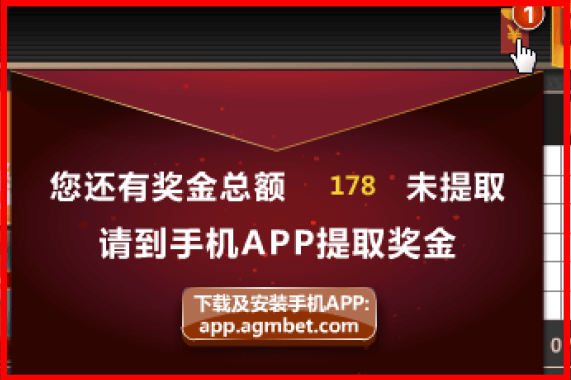 Check How Many iBET iAG Grab Red Envelope You Get-3