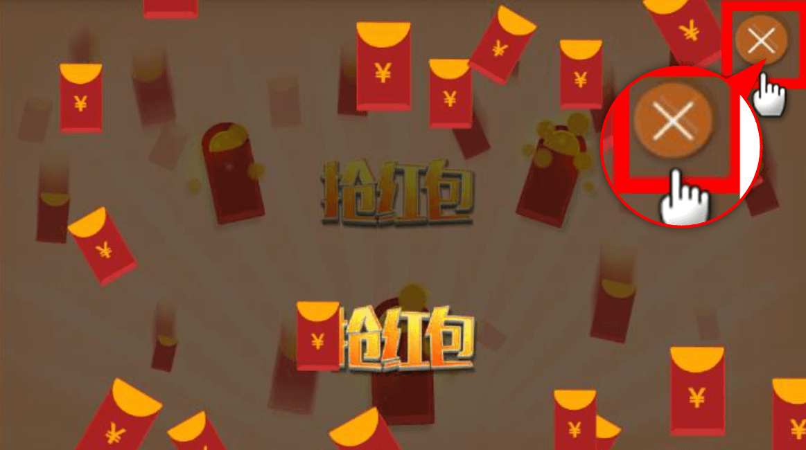How to Grab Red Envelope in iBET iAG(Asia Gaming)-4