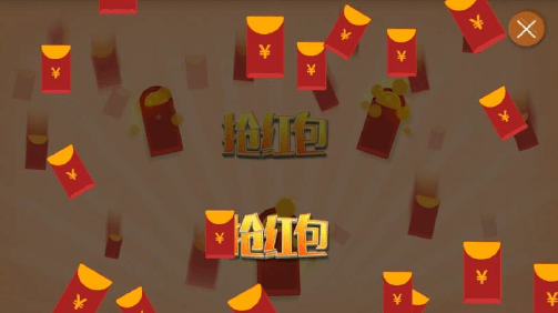 How to Grab Red Envelope in iBET iAG(Asia Gaming)-7