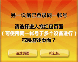 How to Grab Red Envelope in iBET iAG(Asia Gaming)-8