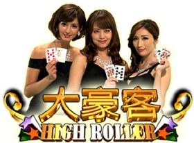 High Roller-1